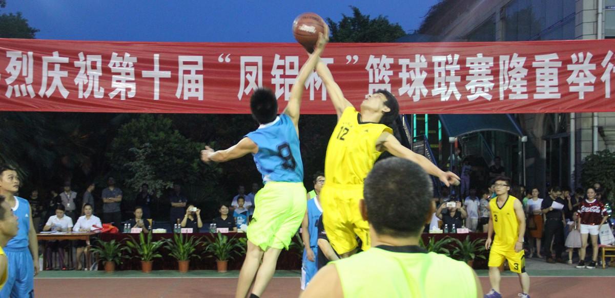 """第十届""""555彩票登录网址杯""""篮球联赛(2015)"""