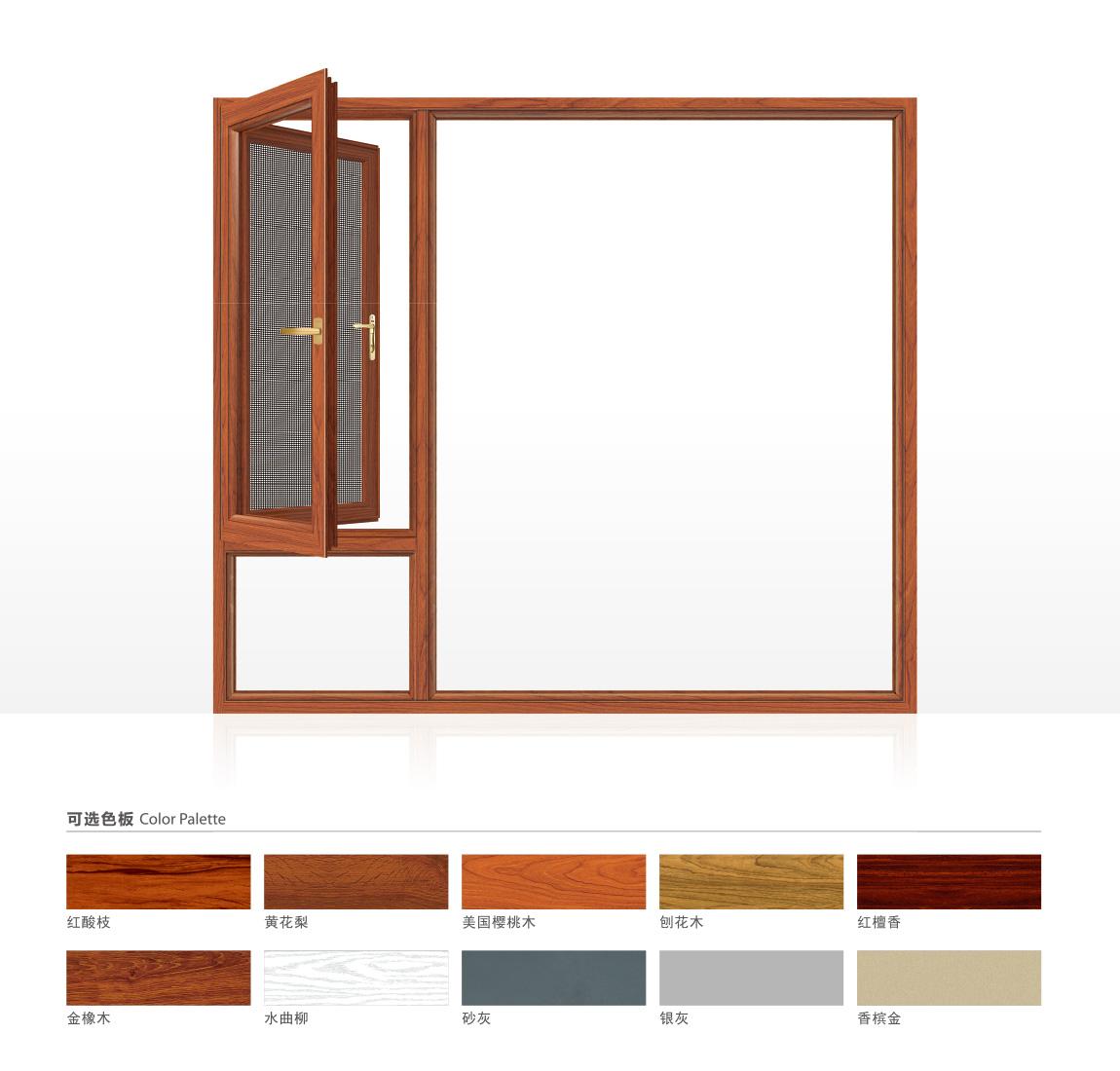 凤铝高端门窗-终极印刷版0109-33_03-06.jpg